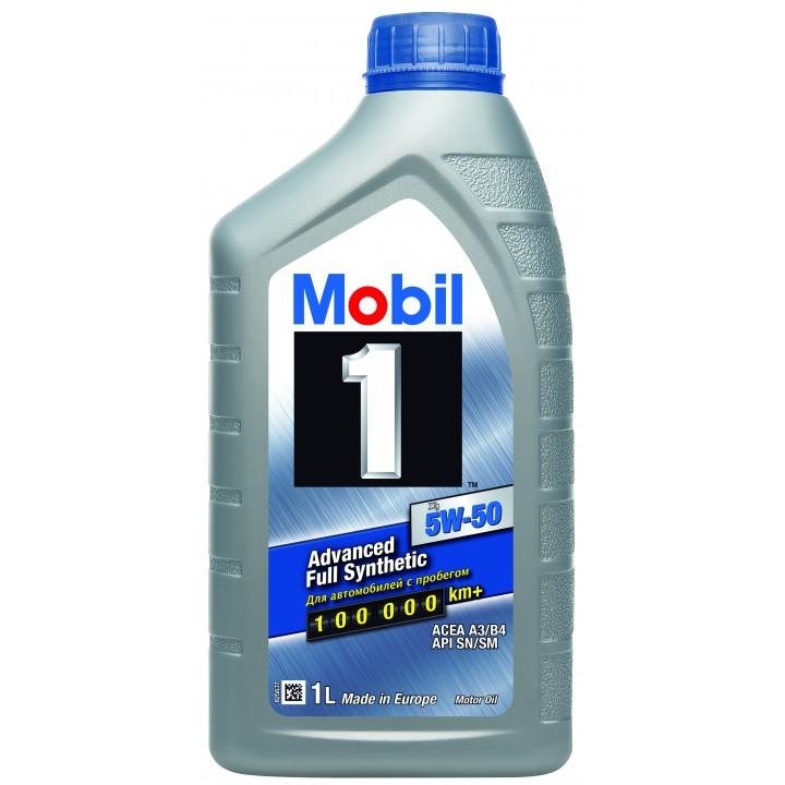 MOBIL 1 FS X1 5w-50