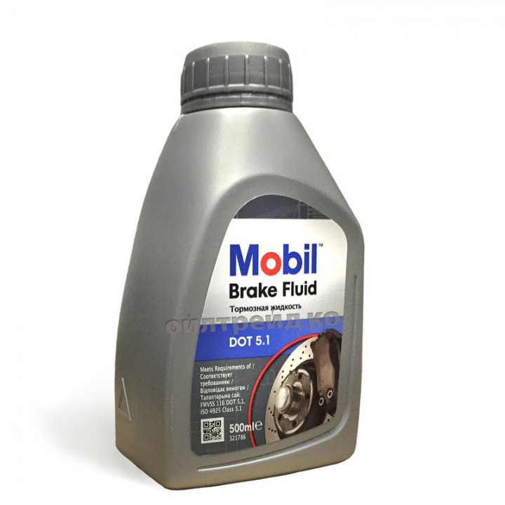 MOBIL BRAKE FLUID DOT5.1